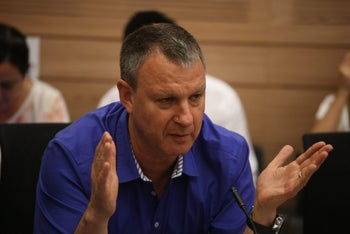 MK Erel Margalit (Zionist Union) at a finance committee meeting in the Knesset, in July 2016.