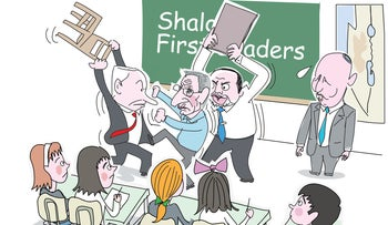 An illustration showing Netanyahu and Lieberman fighting with Tel Aviv Mayor Ron Huldai in a classroom as Bennett watches from the side.