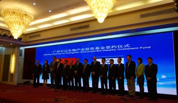 At the gala Signing Ceremony of the Guangzhou Sino-Israeli Bio-Industry Investment Fund, Nov. 18, 2015.