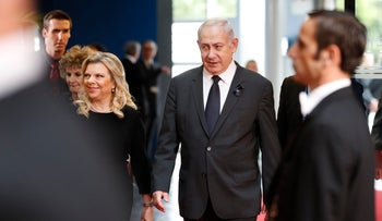 Prime Minister Benjamin Netanyahu and his wife Sara arrive at a ceremony for former German Chancellor Helmut Kohl at the European Parliament in Strasbourg, France, July 1, 2017.