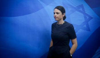 Justice Minister Ayelet Shaked walks to the weekly cabinet meeting, October 20, 2016.