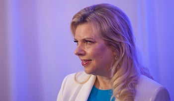 Sara Netanyahu, who received personal and compassionate attention from the attorney general himself