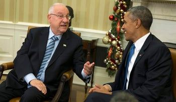 President Barack Obama meets with Israeli President Reuven Rivlin in the Oval Office of the White House in Washington, Wednesday, Dec. 9, 2015
