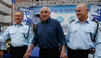 Ritman, Danino and former Public Security Minister Aharonowitz.