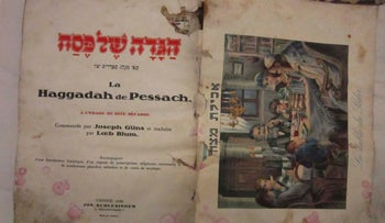 A Passover Haggadah from Vienna, 1930, found by U.S. soldiers in Iraq in 2003; National Archives, November 26, 2013.