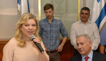 Sara Netanyahu and Prime Minister Benjamin Netanyahu, with son Yair in the background, March 2017.
