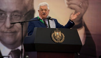 Palestinian President Mahmoud Abbas  speaking at a ceremony marking the 12th anniversary of the late Palestinian leader Yasser Arafat's death, in Ramallah, November 10, 2016.