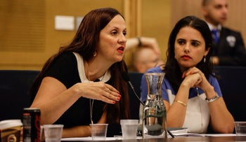 Dina Zilber, left, and Ayelet Shaked at the Knesset, 2014.