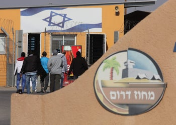 Asylum seekers at the Holot detention center in Israel's south, December 2016.