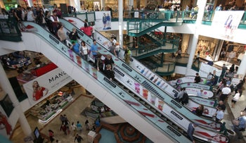 Shoppers at Jerusalem's Malha Mall.