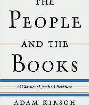 "The cover of ""The People and the Books""."
