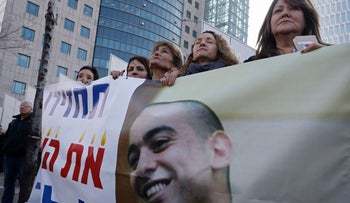 Israelis protest in support of Elor Azaria outside his trial in Tel Aviv, January 4, 2017.