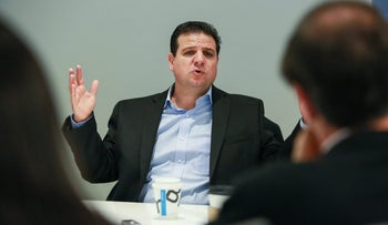 Ayman Odeh, leader of the Hadash and Joint List parties, speaks during an interview in New York, U.S., on Wednesday, Dec. 9, 2015.