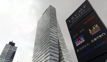 Trump Towers Istanbul, which consists of office and residence towers with a shopping mall, is pictured in Istanbul, Turkey, December 10, 2015.