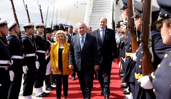 Israeli Prime Minister Benjamin Netanyahu and his wife Sara receiving a welcome upon their arrival in Argentina on September 11, 2017.