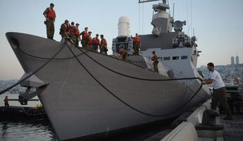 Soldiers aboard a Sa'ar 5 warship in 2010.