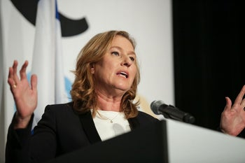 Zionist Union MK Tzipi Livni at the HaaretzQ conference, December 13, 2015.
