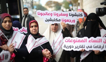 Gazan women protest Israel's travel ban which prevents them access to cancer treatment, Jan 2016.