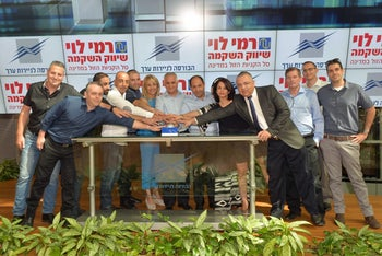 Rami Levy and team open trading on the Tel Aviv Stock Exchange in commemoration of Rami Levy Shivuk Hashikma's 10th anniversary of trading on the TASE. June 25, 2016.