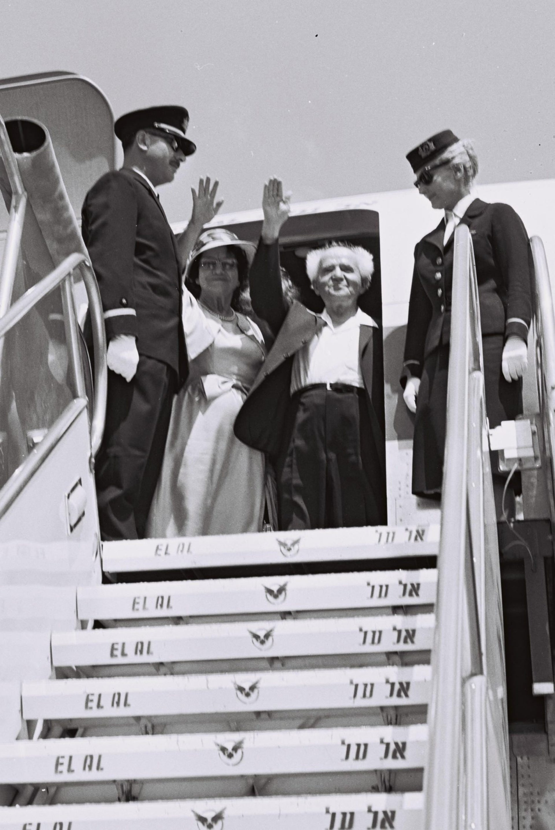 Prime Minister David Ben-Gurion and his wife Paula waving farewell at Lydda Airport, before leaving on a Scandinavian tour in 1962.