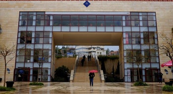 A building at the entrance of Ariel University