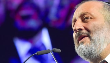 Arye Dery, Interior Minister and Shas Chairman, speaks in Ramat Hagolan, Israel on June 6 2017.