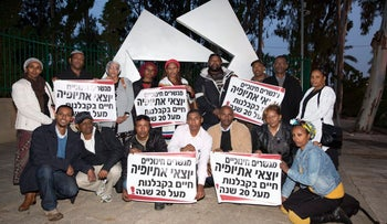 """A demonstration earlier this week of Ethiopian employees at the Education Ministry center that advises educators on how to facilitate absorption of immigrant pupils. Their signs read """"Educational liaison staff of Ethiopian background are living as contract workers for more than 20 years."""""""