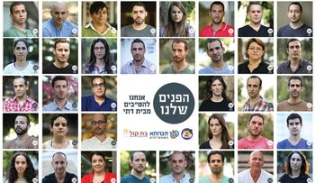 """A collage of images showing the activists involved in the """"Our Faces"""" campaign."""