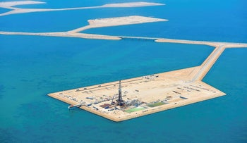 A view shows Saudi Aramco's Manifa facility, Saudi Arabia June 14, 2015. Picture taken June 14, 2015