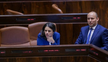 Justice Minister Ayelet Shaked and Education Minister Naftali Bennett in the Knesset in 2016.