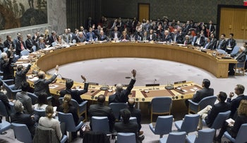 Members of the United Nations Security Council vote in favor of a resolution condemning Israel for its practice of establishing settlements, Dec. 23, 2016.
