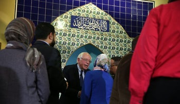 Democratic presidential candidate Sen. Bernie Sanders in event at Muhammad Mosque, December 16, 2015.