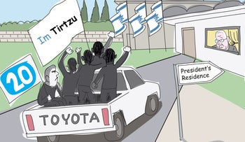 An illustration showing 'Im Trizu' activists in a pickup truck, waving their fists as they drive up to  President Reuven Rivlin's home.