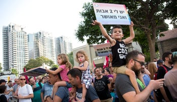 A Tel Aviv demonstration in support of adoption rights by gay couples.