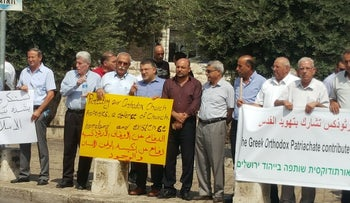 Some of the Arab Christians protesting in Nazareth against the Greek Orthodox Church land sales, September 16, 2017.