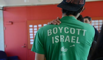 A pro-BDS student on a U.S. campus.