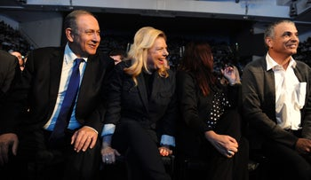 Benjamin Netanyahu, Sarah Netanyahu and Moshe Kahlon, January 8, 2016.