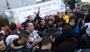 A rally in support of Elor Azaria in outside the military court in Tel Aviv, January 4, 2017.
