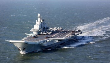 This file photo taken on December 24, 2016 shows the Liaoning, China's only aircraft carrier, sailing during military drills in the Pacific.