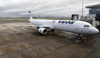 An Airbus A321 painted in IranAir's livery rests on the tarmac in Colomiers, near Toulouse, France, January 11, 2017.
