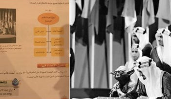 A tweeted image of a superimposed Yoda with late Saudi King Faisal appeared on Saudi textbooks.