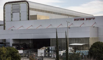 The Yedioth Ahronoth offices in Rishon Letzion, January 11, 2017.