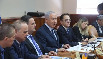 Prime Minister Netanyahu in a cabinet meeting Tuesday September 26, 2017 following a terror attack in the West Bank settlement of Har Adar that killed 3 Israelis.