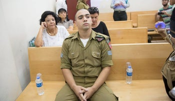 Elor Azaria in a Jaffa courtroom.