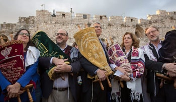 Women of the Wall Director Anat Hoffman (second from right) at the Western Wall Plaza in February 2016.
