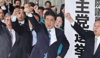 Japanese Prime Minister Shinzo Abe, center,  cheers with the lawmakers of the ruling Liberal Democratic Party, at the launch of the party's election headquarters in Tokyo, Thursday, Sept 28, 2017