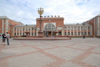 Birobidzhan, a region of Russia that was intended to serve as an alternative homeland for the Jews.