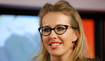 Russian TV personality Ksenia Sobchak plans to run for president in 2018.