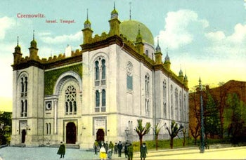 An early 20th-century postcard depicting the Czernowitz Synagogue
