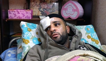 Mohammed Jarara was seriously injured after Israelis ambushed the car he was driving in in the West Bank